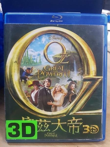 挖寶二手片-Q01-242-正版BD【奧茲大帝 3D+2D雙碟】-藍光電影 迪士尼(直購價)