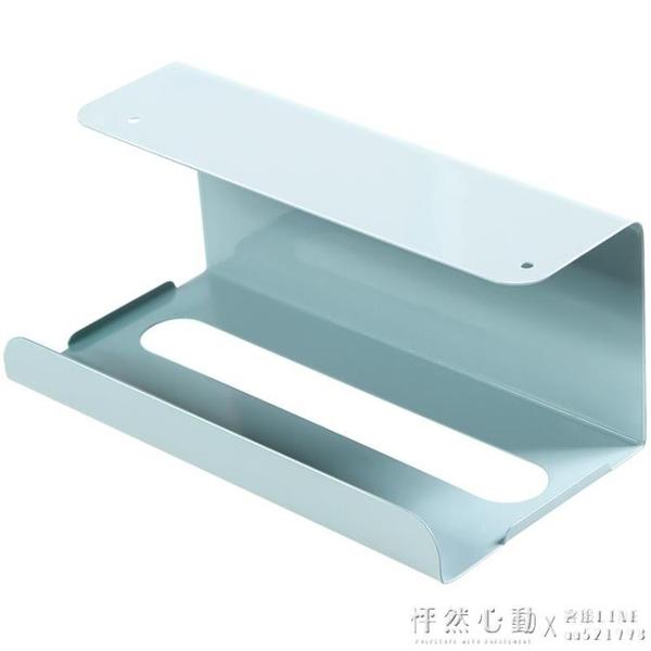 廚房紙巾架免打孔鐵藝用紙架家用餐巾紙創意掛架櫥櫃門抽紙盒壁掛 ◣怦然心動◥