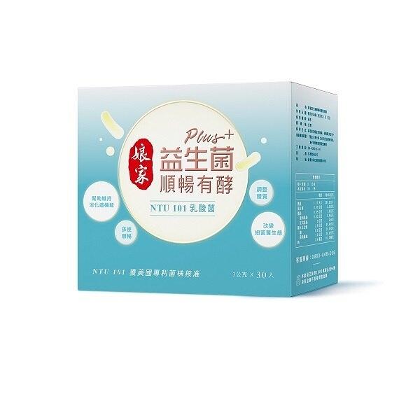 娘家 益生菌順暢有酵強效版30包/盒