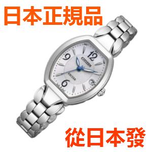 免運費 日本正規貨 公民 EXCEED 太陽能電波手錶女士手錶 ES8060-57A