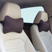 汽車靠枕汽車頭枕靠枕頸枕車用護頸枕亞麻車內透氣頭枕一對WY