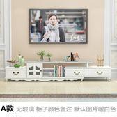 現代簡約小戶型電視櫃茶幾組合客廳伸縮歐式鋼化玻璃電視機櫃地櫃 igo 樂活生活館