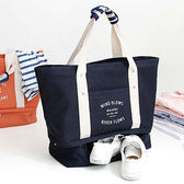 旅行內衣收納袋整理袋衣物袋子
