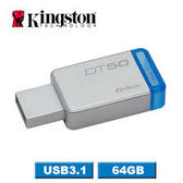 金士頓 DataTraveler 50 USB3.1 64GB  Kingston隨身碟(DT50/64G)