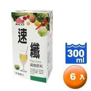 紅牌 速纖 纖維飲料 300ml (6入)/組【康鄰超市】