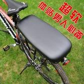 山地自行車後座坐墊加厚貨架座墊電動車後座板【英賽德3C數碼館】
