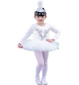 兒童演出服系列 冬季加絨兒童長袖芭蕾舞裙演出服詠鵝表演服蓬蓬紗裙小天鵝表演服 快意購物網
