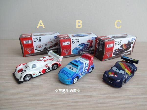☆草莓牛奶屋☆日本進口【迪士尼CARS】TOMICA小汽車(C-18、19、20)
