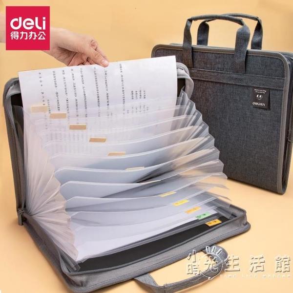 得力帆布風琴包大容量13格合同文件試卷收納補習手提包科目分類袋 小時光生活館