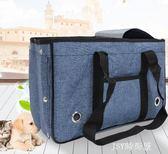 寵物包外出便攜狗背包貓包狗手提包外出貓籠子袋子兔子外帶旅行包QM   JSY時尚屋