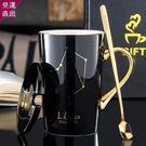 馬克杯 創意陶瓷杯子馬克杯帶蓋勺個性星座情侶咖啡杯家用水杯大容量茶杯