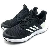 《7+1童鞋》大童款 ADIDAS AH2610 Rapida Run KNIT J  輕量 透氣 慢跑鞋 7328 黑色