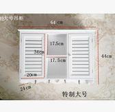 現代創意浴室壁櫃小吊櫃壁掛櫃隔板置物架陽臺廚房【特製特大號(白色)】