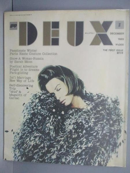 【書寶二手書T9/設計_PPH】gap II DEUX_1989/12/12 The First Issue