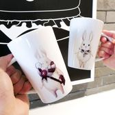 馬克杯創意情侶杯子一對可愛卡通陶瓷水杯大容量動物帶蓋勺正韓女 【好康八九折】