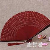 中國風全竹古風扇子 雕刻鏤空折扇女式小折疊扇古典 BF14514【艾菲爾女王】