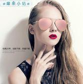 太陽眼鏡 超輕磨砂大框圓臉墨鏡太陽眼鏡