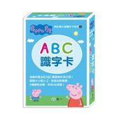 粉紅豬小妹ABC識字卡