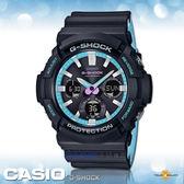 CASIO 卡西歐 手錶專賣店 國隆 G-SHOCK GAS-100PC-1A 流行時尚雙顯男錶 樹脂錶帶 GAS-100PC