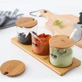 玻璃調味罐套裝 家用陶瓷調料盒調味料瓶鹽罐組合三件套 zm966『男人範』