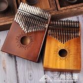 拇指琴17音卡林巴琴初學者樂器便攜式手指琴卡淋巴琴sparterATF 三角衣櫃