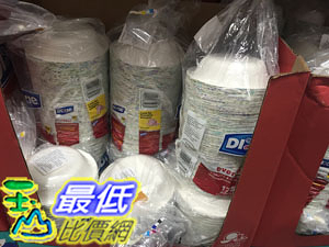 [COSCO代購] DIXIE PAPER BOWL 高級免洗碗 354毫*175個 _C68243