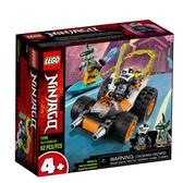 71706【LEGO 樂高積木】旋風忍者系列 Ninjago - 阿剛的極速跑車(52pcs)