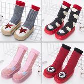 兒童襪子0-3歲秋冬寶寶襪子兒童地板襪嬰兒襪防滑點膠加厚底隔涼學步鞋襪多莉絲旗艦店
