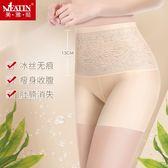 3條 防走光安全褲 冰絲無痕高腰收腹女內褲平角保險褲打底夏薄款