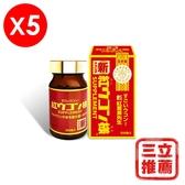 新紅薑黃先生(紅)5盒-電電購