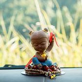 可愛汽車擺件陶瓷哪吒三太子 創意車內裝飾品 車上用品車載擺件