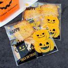 【BlueCat】萬聖節雙南瓜和妖怪樹OPP自黏袋 (100入)