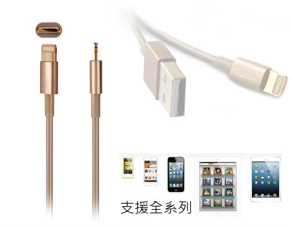 支援IOS 新版本 iphone 5S 6 6S 7 Plus PRO mini 2 touch 6 iPad 4 5 air 玫瑰金 充電線 原廠同款 傳輸線 BOXOPEN