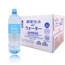 微鹼小分子活化水~顧寶佳水1500c.c./一箱12罐[衛立兒生活館]