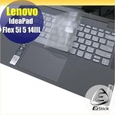 【Ezstick】Lenovo IdeaPad Flex 5i 5 14 IIL 奈米銀抗菌TPU 鍵盤保護膜 鍵盤膜