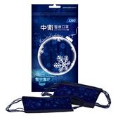 中衛醫療口罩-星空雪花5片袋裝_台灣製造 【康是美】
