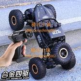 超大遙控四驅車玩具兒童越野車充電遙控汽車攀爬車【橘社小鎮】