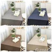 防水棉麻餐桌布藝茶幾純色亞麻咖啡餐廳餐墊長方圓形台布訂製防燙  多色小屋