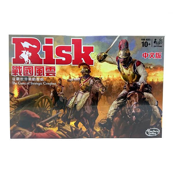 【孩之寶Hasbro】益智桌遊 戰國風雲 Risk 征服世界戰略遊戲