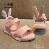 小金蛋童鞋兒童涼鞋女童公主鞋女孩時尚軟底寶寶鞋子2020夏季新款 米娜小鋪