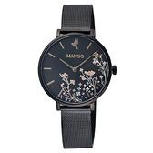 MANGO 青鳥花園時尚腕錶-黑