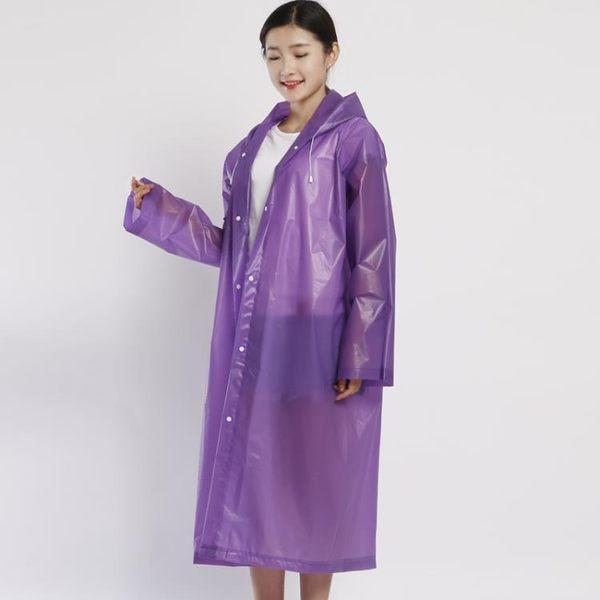 時尚成人雨衣戶外美女長款便攜式防水徒步旅游戶外服超輕大碼風衣