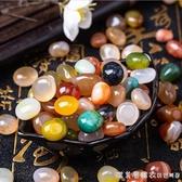 雨花石原石天然鵝卵石小粒彩色魚缸石頭鋪面花盆裝飾瑪瑙五彩石子 NMS漾美眉韓衣