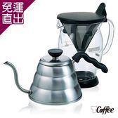TCoffee 62折↘HARIO免濾紙手作咖啡2件組咖啡分享杯、細口壺1000ml【免運直出】