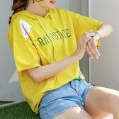 2018新款夏裝寬鬆連帽短袖t恤女韓版ulzzang百搭學生半袖帶帽上衣『韓女王』