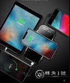 行動電源20000毫安M大容量超薄膠囊磁吸便攜女小巧迷你手機快充多口vivo蘋果無線衝