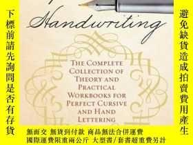 二手書博民逛書店Spencerian罕見Penmanship Practice Book: The Declaration of