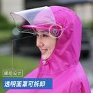 騎行雨披電動車機車腳踏車雨衣單人男女【步...