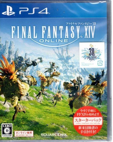 現貨中PS4 太空戰士 14 Final Fantasy XIV ONLINE 起始包 日帳專用【玩樂小熊】