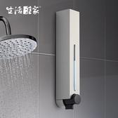 500ml典藏霧銀單孔給皂機 SHCJ生活采家 高端飯店浴室壁掛式 給皂液器 洗手液器#47009
